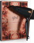 ghd-copper-luxe-air-hair-dryer-limited-edition-1